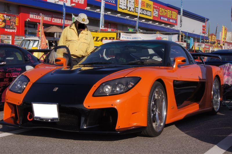 Mazda RX-7 FD3S zdjęcia fotki tuning modyfikacje bodykit veilside