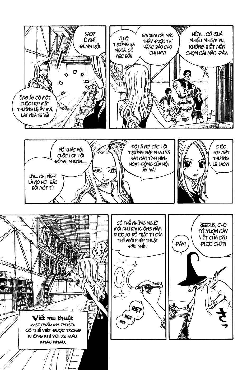TruyenHay.Com - Ảnh 3 - Fairy Tail Chap 10