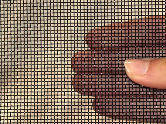 Metal Mesh Screen : Stainless steel mesh screen
