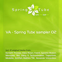 Spring Tube Sampler