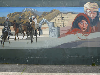 Kabul Restaurant Mural 