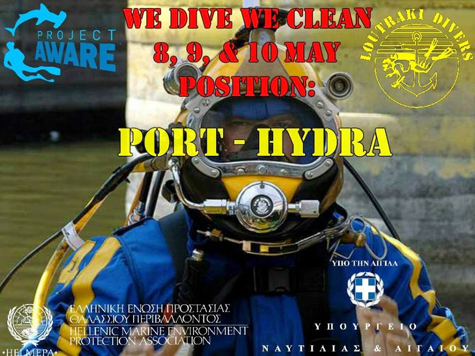Οι Loutraki Divers στην Ύδρα