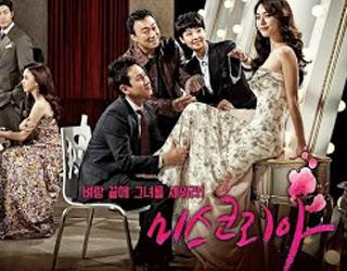 Sinopsis Miss Korea Episode 1 sampai 20 Lengkap