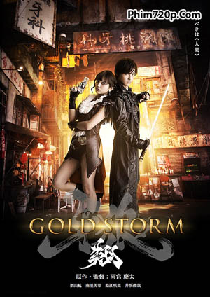 GARO: Gold Storm Live Action 2015 poster