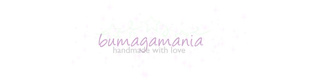 Бумагамания