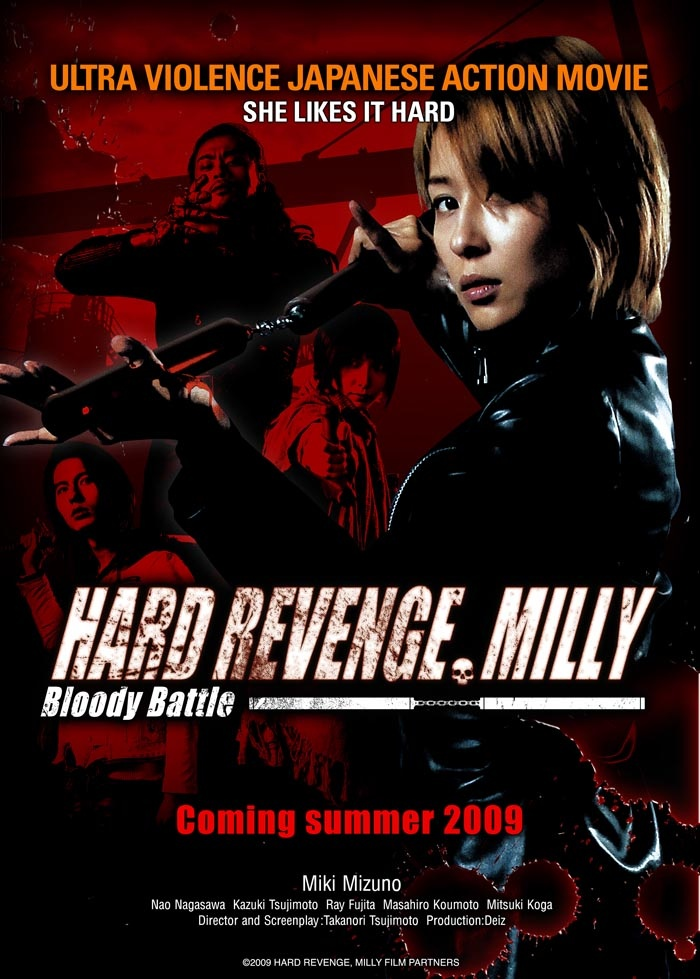 Ver Hard Revenge, Milly: Bloody Battle (2009) Online