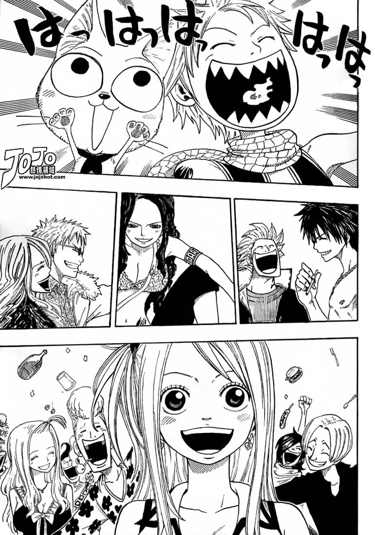 Fairy Tail chap 2 page 24 - IZTruyenTranh.com