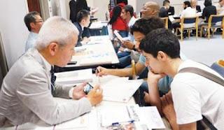 الجامعات اليابانية تفتح أبوابها للطلبة الجزائريين للالتحاق بها
