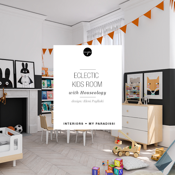 Eclectic kids room design with Houseology | My Paradissi ©Eleni Psyllaki