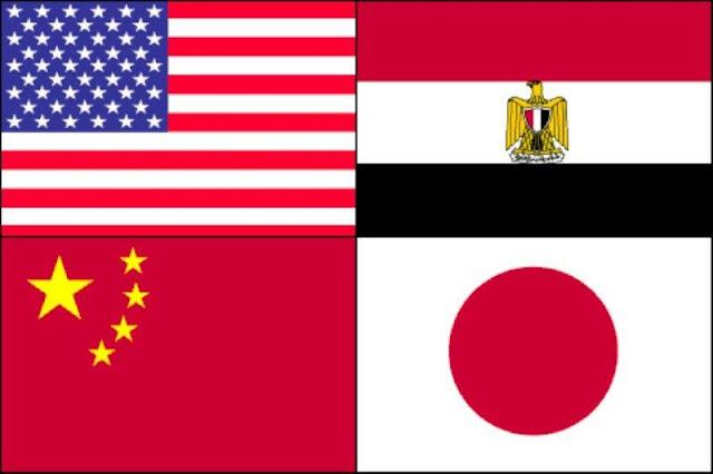 Bandera de Estados Unidos, bandera de Egipto, bandera de China, bandera de Japón