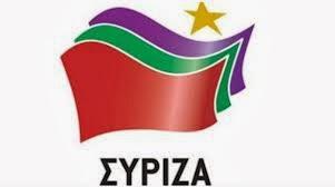 ΣΥΡΙΖΑ ΔΩΡΙΔΑΣ