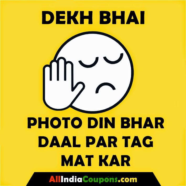 Dekh bhai Jokes, Trolls, Memes, Funny Images   Wallpaper Adda