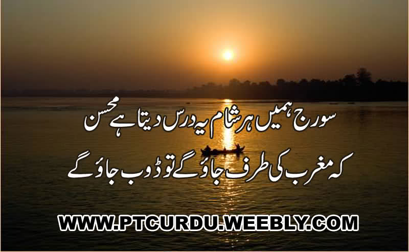 Good morning poem