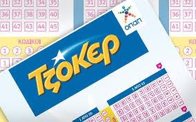 Κλήρωση Τζόκερ: Ένας υπερτυχερός κέρδισε τα 9,5 εκατ ευρώ - Αυτοί είναι οι αριθμοί