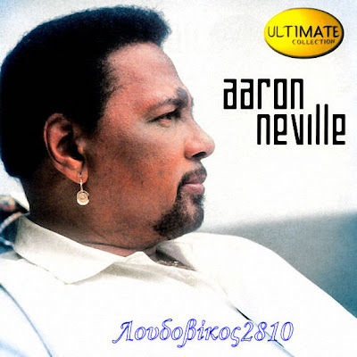 Cover Album of AARON NEVILLE Ultimate Collection