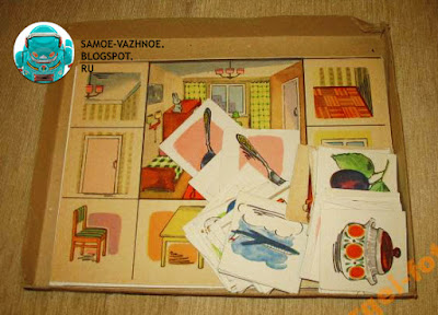 Карточки игра СССР
