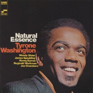 tyrone washington - natural essence