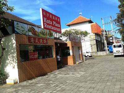 Kuta Plaza Restaurant