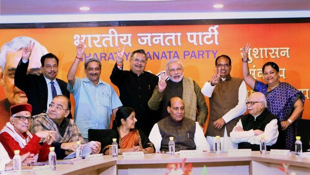 BJP Star campaigners