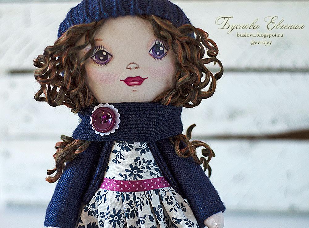 кукла, текстильная кукла, авторская кукла, куплю