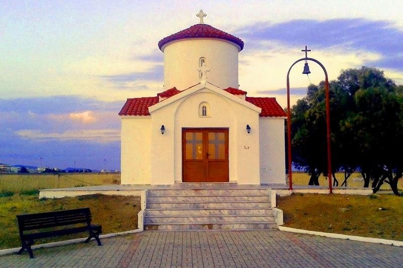 Άγιος Εύπλους