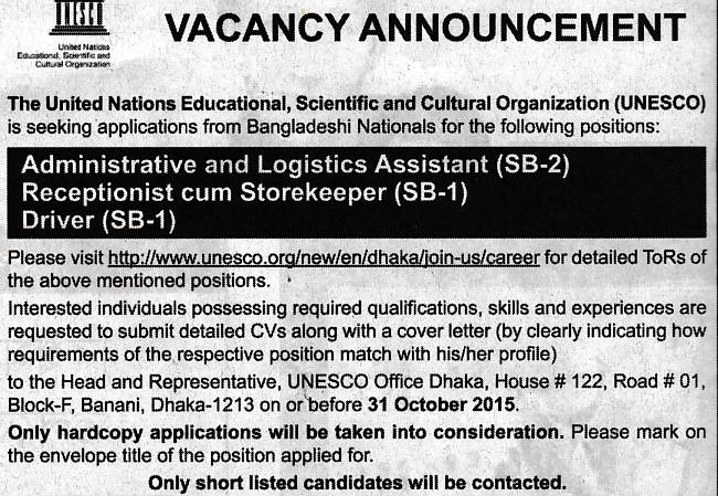 UNESCO, Post: Administrative And Logistics Assistant, Receptionist Cum  Store Keeper, Driver.