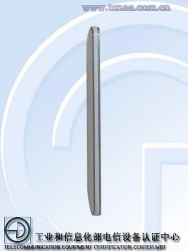 Huawei Ascend GX1 Got Certified: 6-inch, Quad-core, 3500mAh