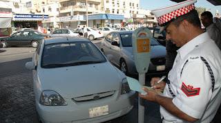"""موقع الاستعلام عن المخالفات المرورية خلال """"الإنترنت"""" بوابة الحكومة المصرية"""