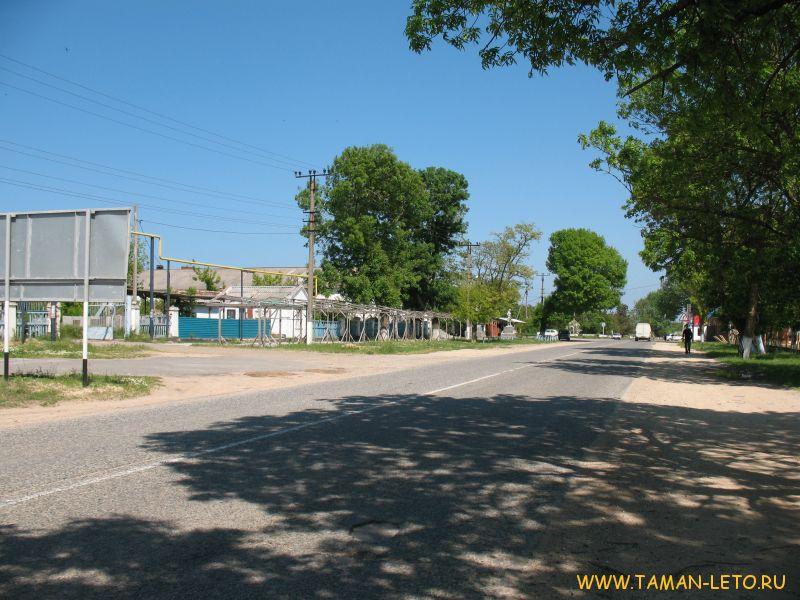Поселок За Родину - Тамань-Лето Ру