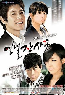 Phim Ma Lực Đồng Tiền - VTVcab1