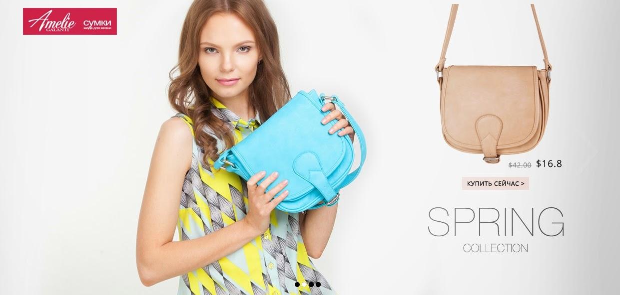 Женские сумки новая коллекция 2015
