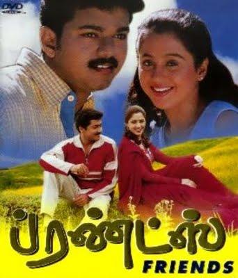Tamil Movie Online Tamilrockers New Movie - Movieon movies