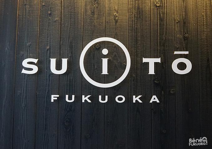 Suito Fukuoka