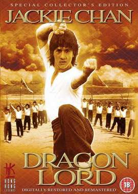 Dragon Strike 1982 Hindi Dubbed Movie Watch Online
