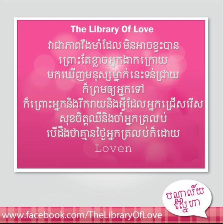 Unusual Love Quotes In Anegan Movie Images - Valentine Ideas ...