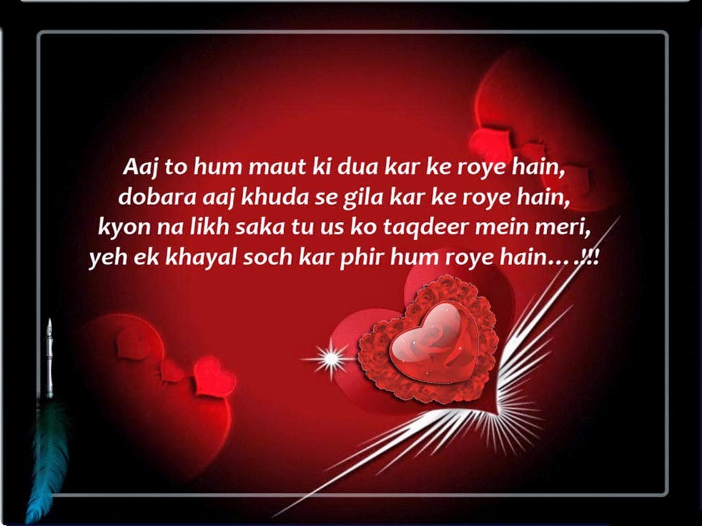 sad hindi shayari hd wallpapers hd wallpaper pictures