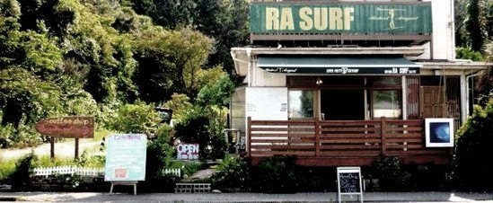 RA-surf/SuperPrettyCozyShopR.HomePage