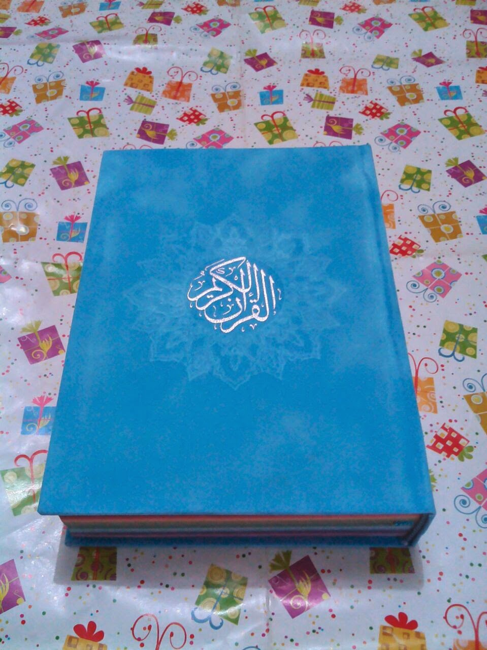 rainbow quran with translation, rainbow quran with english translation