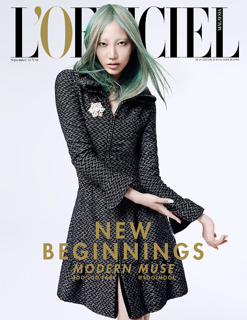 Model @ Soo Joo Park By Jack Waterlot for L'Officiel Malaysia, September 2015