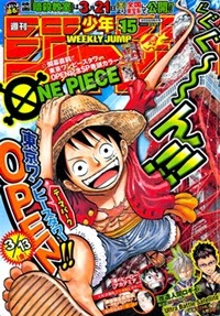 One Piece (Capa e Páginas coloridas)  - Eiichiro Oda
