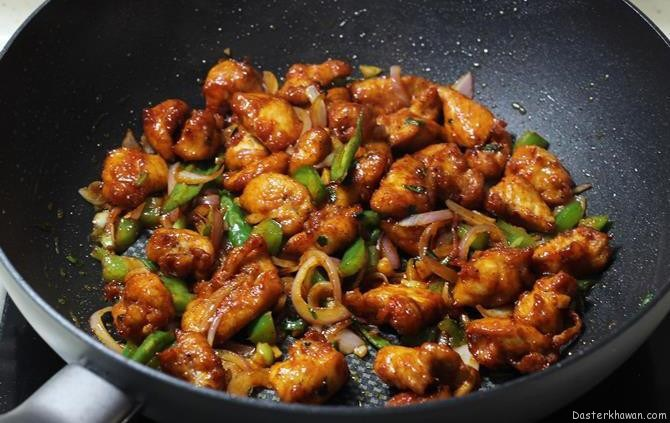 Dalda ka dastarkhwan chinese chilli chicken dry recipe with chicken chilli dry is one of the popular pakistani chinese style chicken appetizer or starter that is served in chinese restaurants across the world forumfinder Choice Image