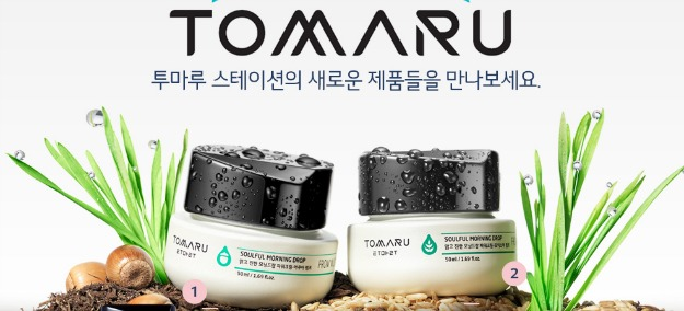 Korean beauty news and new makeup launches October Week 2 2015. Dowaja closes. Nanoparticles sunscreen, BIocellulose, Sol-Gels, Cow urine, Face Tokyo by Kawaii Way, Tomaru by LG, Kuji Pumpkins, Cosmo Korea, Etude House Halloween, Etude House Let's Pink, Estee Lauder Double Wear Makeup To Go, Code Glokolor Moomin, Missha Wonder Woman, Touch in Sol eyeliners