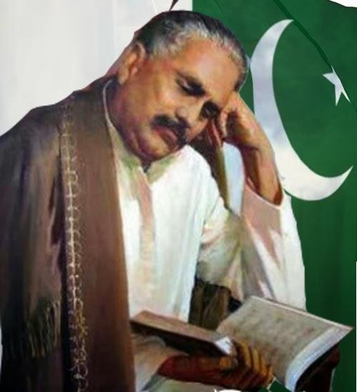 Kalam-e-Iqbal(Ra)