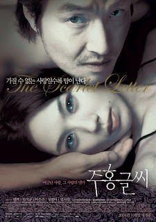 Watch The Scarlet Letter (Juhong geulshi) (2004) movie free online