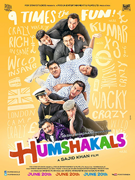Humshakals (2014) ταινιες online seires xrysoi greek subs
