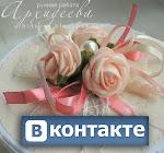 Моя группа ВКонтакте!!!