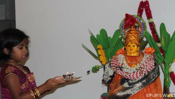 vara maha lakshmi festival