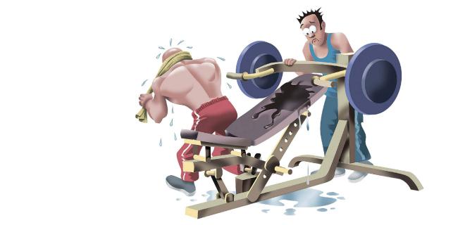 El camino reglas basicas en el gym for Gimnasio el gym
