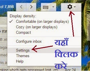 How to undo or get back sent email in Gmail in Hindi