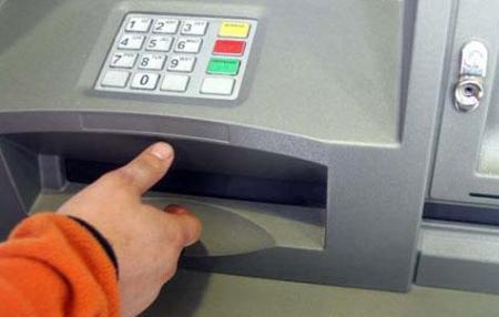 Se podr extraer dinero de los cajeros autom ticos con el for Buscador de cajeros